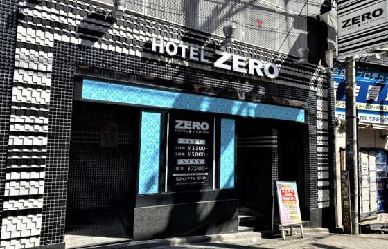 パパ活アプリで使えるHOTEL-ZERO1